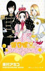 Princess Jellyfish 14 Manga