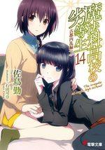 The Irregular at Magic High School 14 Light novel