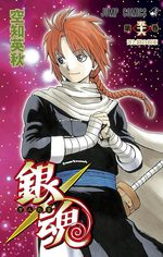 Gintama 56 Manga