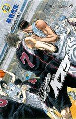 Kuroko's Basket 29 Manga