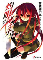 Shakugan No Shana 12 Light novel