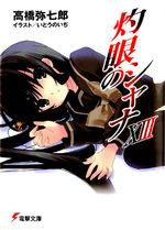 Shakugan No Shana 13 Light novel