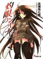 Shakugan No Shana 16 Light novel