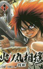 Hinomaru sumô 1 Manga