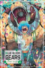 Blue-Blood Gears 4 Manga
