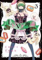 Yakuza Love Theory 3 Manga