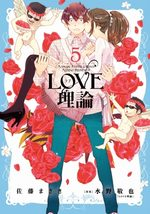 Yakuza Love Theory 5 Manga