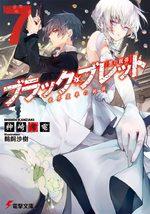 Black Bullet 7 Light novel