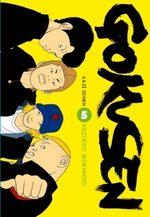 Gokusen # 5