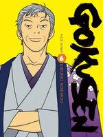 Gokusen # 6