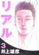 Real 3 Manga