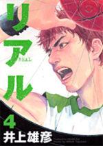 Real 4 Manga