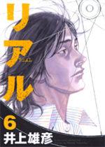 Real 6 Manga
