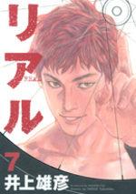 Real 7 Manga