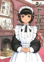 Shirley 2 Manga