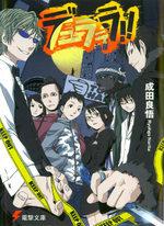 Durarara!! 1 Light novel