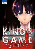King's Game Origin 1 Manga