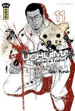 Ushijima 11