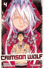 Crimson wolf 4