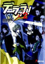 Durarara!! 2 Light novel