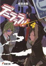 Durarara!! 4 Light novel