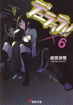 Durarara!! 6 Light novel