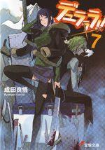 Durarara!! 7 Light novel