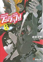 Durarara!! 8 Light novel