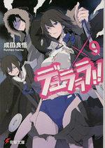 Durarara!! 9 Light novel
