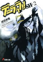 Durarara!! SH Light Novel 2 Manga
