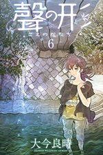 A Silent Voice 6 Manga