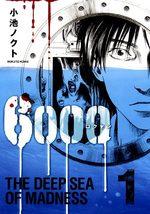 6000 1 Manga