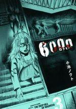 6000 3 Manga