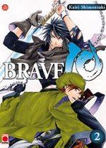 Brave 10 2 Manga