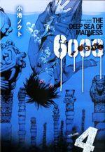 6000 4 Manga