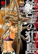 Ladyboy vs. yakuzas 3 Manga