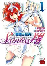 Saint Seiya - Saintia Shô 1 Manga