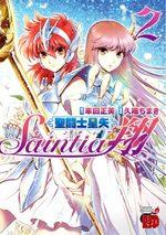 Saint Seiya - Saintia Shô 2 Manga