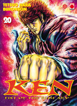 Ken, Fist of the Blue Sky 20