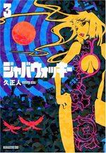 Jabberwocky 3 Manga