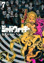 Jabberwocky 7 Manga