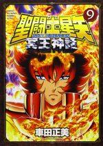 Saint Seiya - Next Dimension 9