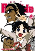 School Rumble # 13