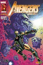 Avengers Hors-Série # 5