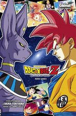 Dragon Ball Z - Battle of Gods Anime comics