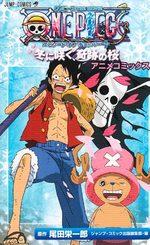 One Piece - L'épisode de Chopper - Le miracle des cerisiers en hiver 1 Anime comics
