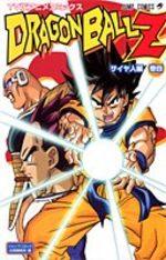 Dragon Ball Z - 1ère partie : Les Saïyens 4 Anime comics