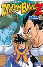 Dragon Ball Z - 2ème partie : Le Super Saïen/Le Commando Ginyu 3 Anime comics
