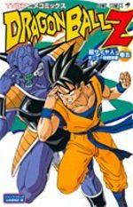 Dragon Ball Z - 2ème partie : Le Super Saïen/Le Commando Ginyu 5 Anime comics