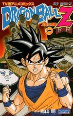 couverture, jaquette Dragon Ball Z - 4ème partie : Les cyborgs 1